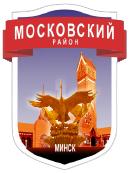 Центр занятости Московского района