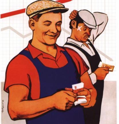 Тунеядство в СССР