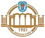 Центр занятости Ленинского района